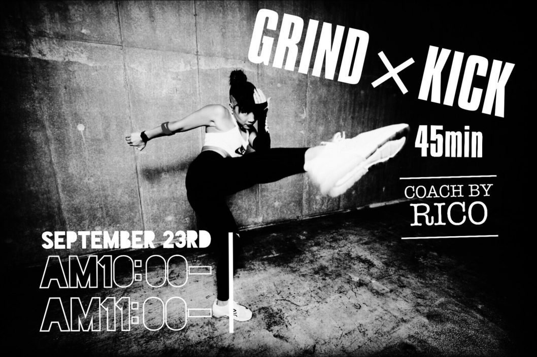 Coach's Favorite #10 GRIND × KICK by RICO