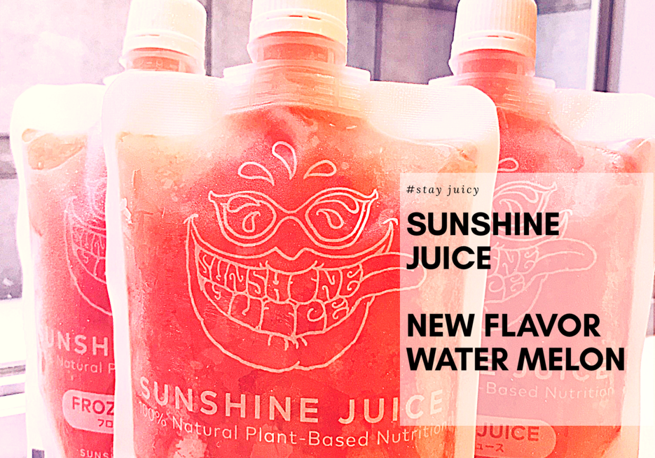 "SUNSHINE JUICE NEW FLAVER ""WATER MERON"""