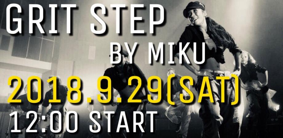Coach's Favorite #11 GRIT STEP #3 by Miku