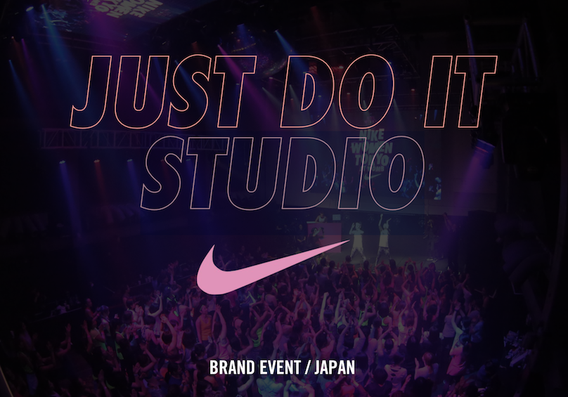 ≪NIKE×GRIT NATION JUST DO IT STUDIO 始動!≫