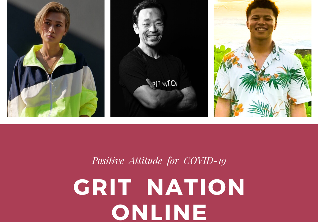 【GRIT NATION ONLINE START】