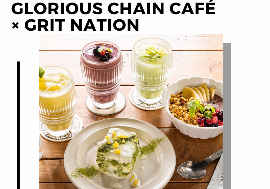 Glorious Chain Cafe × GRITNATIONコラボレーションメニュー登場!