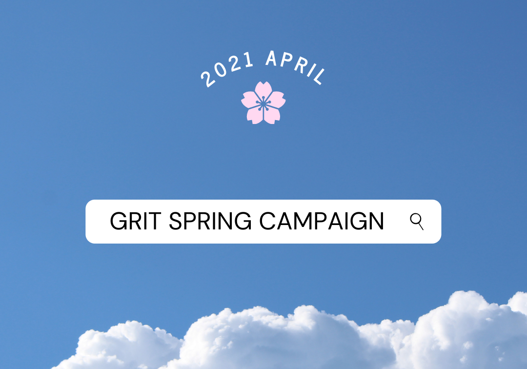 ***GRIT NATION Spring Campaign***